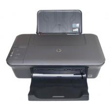 HP tintasugaras multifunkciós nyomtató DJ 1510